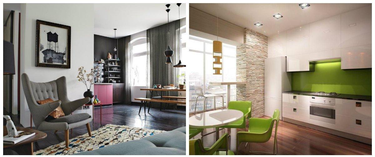 house interior 2021