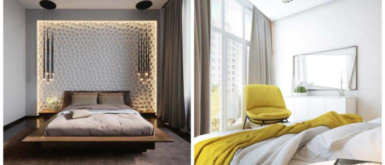 50 Best Bedroom Design Ideas For 2019: HOME ⋆ Best Interior Design ⋆ Home Interior Design Ideas ⋆